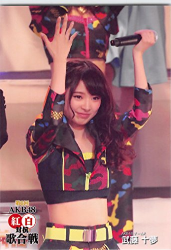 【武藤十夢】 公式生写真 第6回 AKB48紅白対抗歌合戦 DVD封入