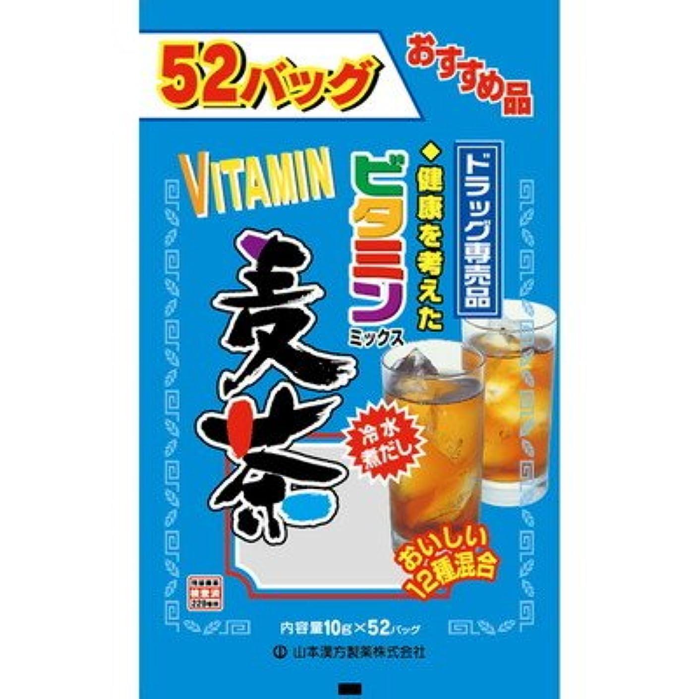 群れスマイル効果山本漢方 お徳用ビタミン麦茶 10G x 52H【2個セット】