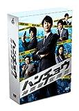 ハンチョウ~神南署安積班~ DVD-BOX[DVD]