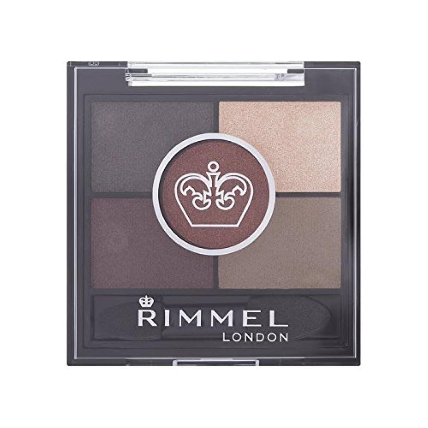 甘くするあらゆる種類の歩道Rimmel 5 Pan Eyeshadow Brixton Brown - 茶色のブリクストンリンメル5パンアイシャドウ [並行輸入品]