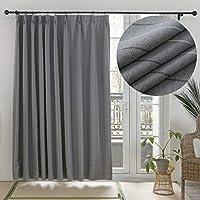 カーテン 遮光 遮熱 冷房効果アップ ストライプ模様 部屋装飾 リビングルーム・ベッドルーム・書斎適用 一枚入り タッセル、フック付け 150x178cm グレー