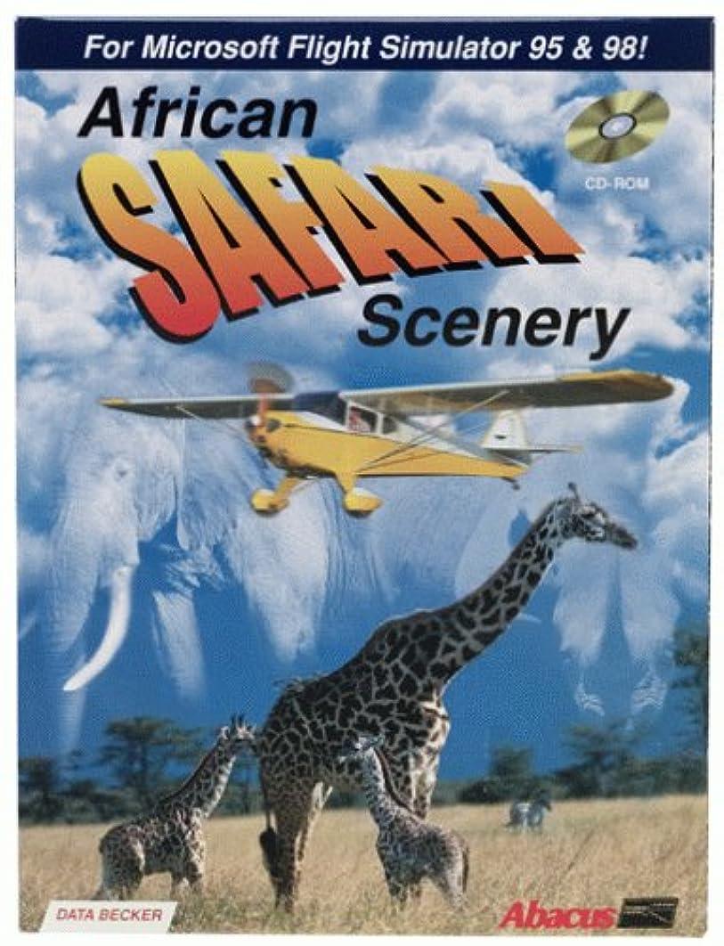 ベルベットアライアンスコックAfrican Safari Scenery (輸入版)
