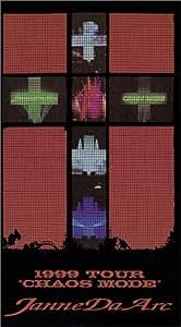 1999 TOUR CHAOS MODE [VHS]