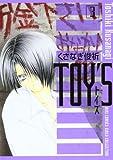 Toy's 3 (バーズコミックス ガールズコレクション)
