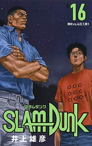 Slam Dunk (Nouvelle Édition) #16