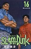SLAM DUNK 新装再編版 16 (愛蔵版コミックス)