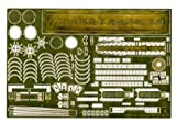 青島文化教材社 1/350 アイアンクラッド ディテールアップパーツ 軽巡洋艦 多摩 1944 専用エッチングパ-ツ