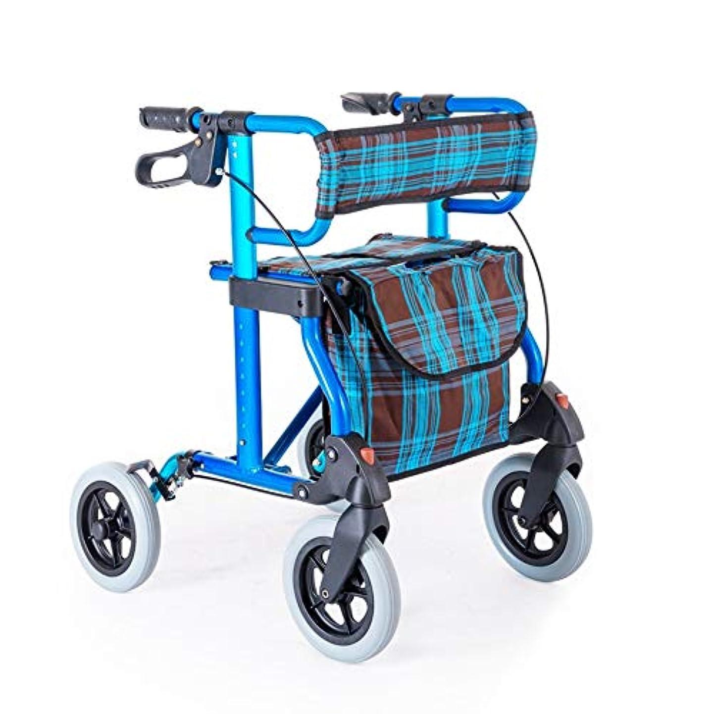 物思いにふけるボード普遍的なシートダブルセーフティブレーキ調整可能な高さ4ホイールローリング老人ショッピングカート付き軽量折りたたみ歩行器