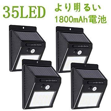 35LEDセンサーライト ソーラーライト 屋外 人感 両面テープ付 自動点灯 太陽光発電  玄関 駐車場 4個セット
