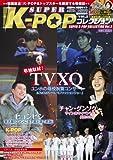 SUPER K-POP コレクション vol,2 TVXQ単独取材大特集 (<DVD>)