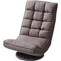 山善(YAMAZEN) 座椅子 ふかふか リクライニング 回転式 くつろぎ TVが見やすい回転座椅子 グレージュ ITKZ-55(GRG)