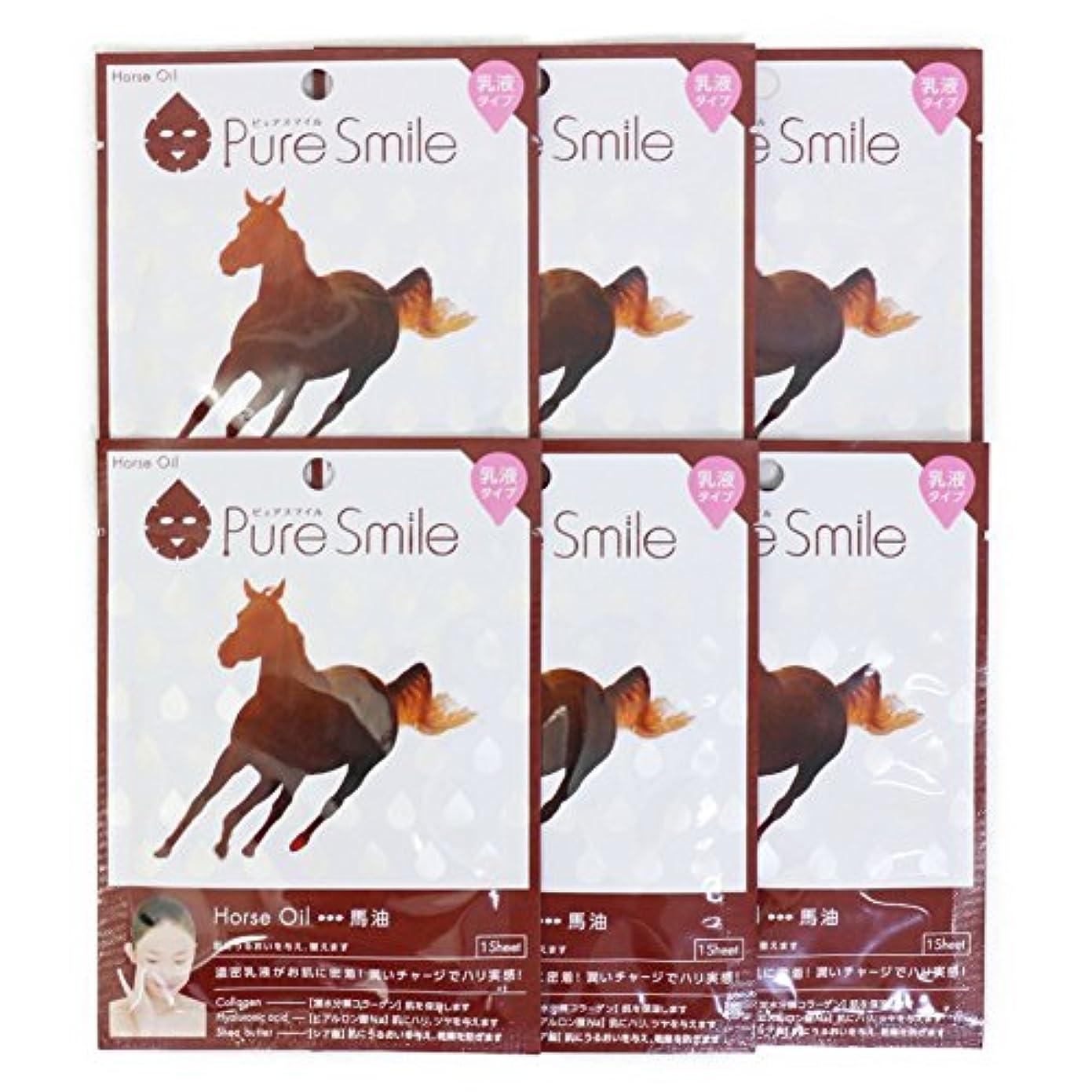 情緒的野ウサギ従順Pure Smile ピュアスマイル 乳液エッセンスマスク 馬油 6枚セット
