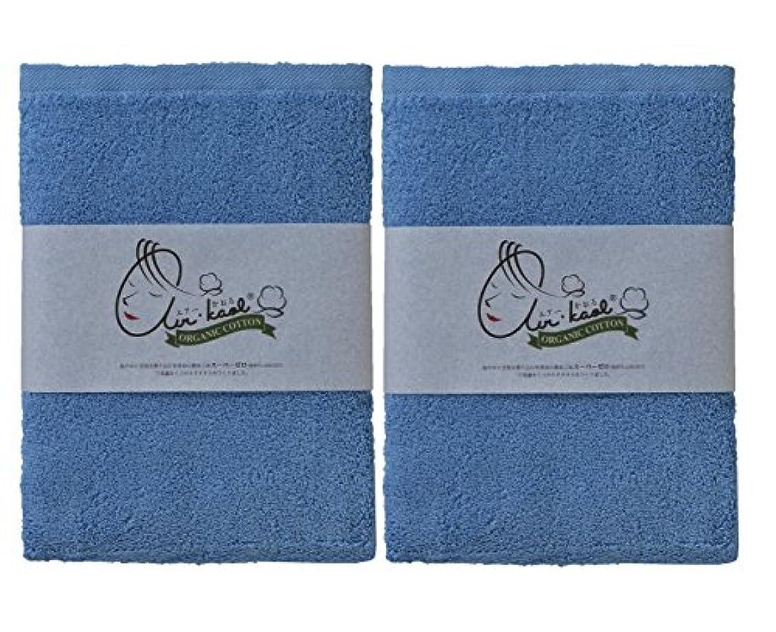エアーかおる バスタオル ブルー 60×120×1cm 2個セット