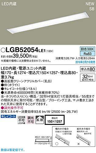 天井埋込型 LED(昼白色) キッチンベースライト 浅型8H・高気密SB形・拡散タイプ Hf蛍光灯32形1灯器具相当 LGB52054 LE1