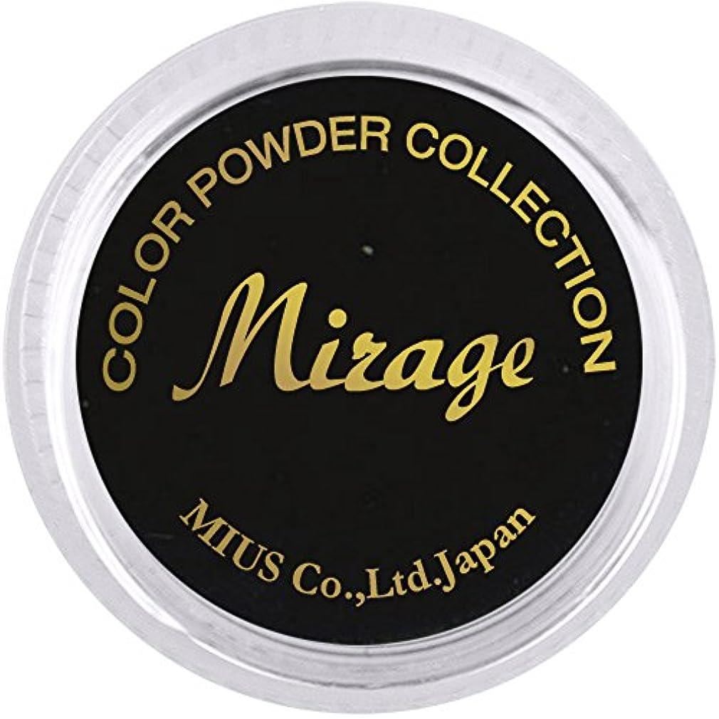 重量含める装置ミラージュ カラーパウダー N/CPS-10  7g  アクリルパウダー 色鮮やかな蛍光スタンダードカラー
