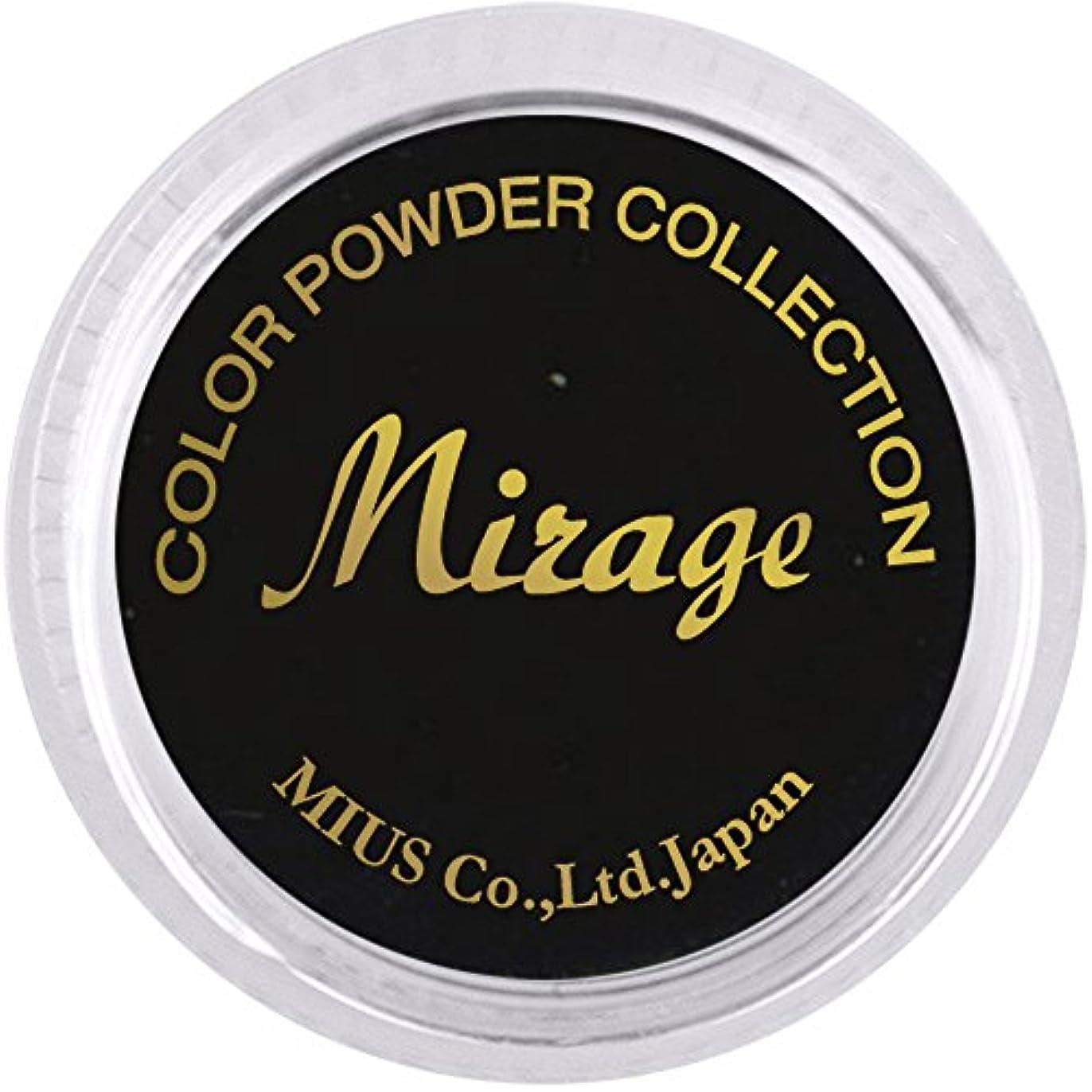 ミラージュ カラーパウダー N/CPS-10  7g  アクリルパウダー 色鮮やかな蛍光スタンダードカラー
