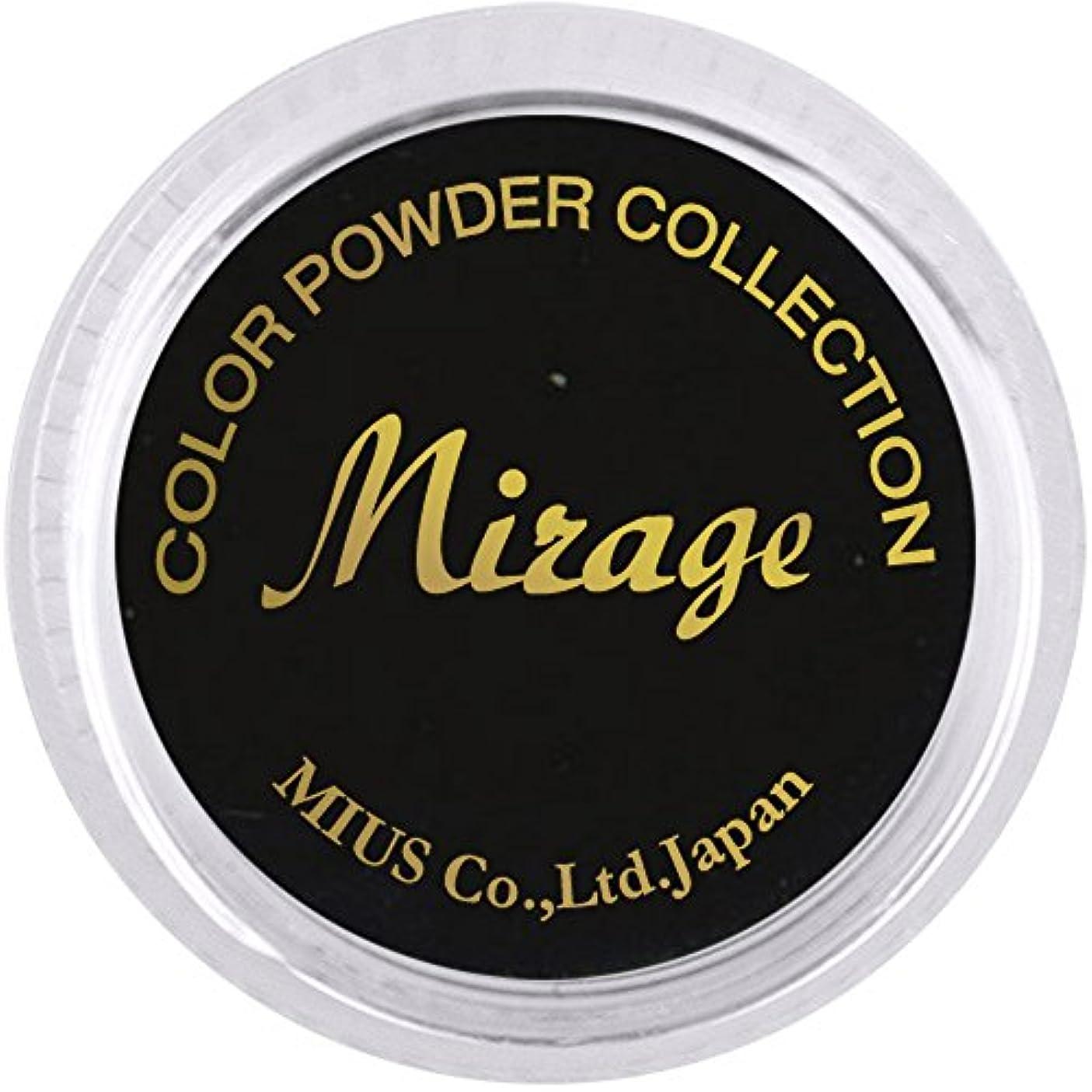 予約測定可能はがきミラージュ カラーパウダー N/CPS-10  7g  アクリルパウダー 色鮮やかな蛍光スタンダードカラー