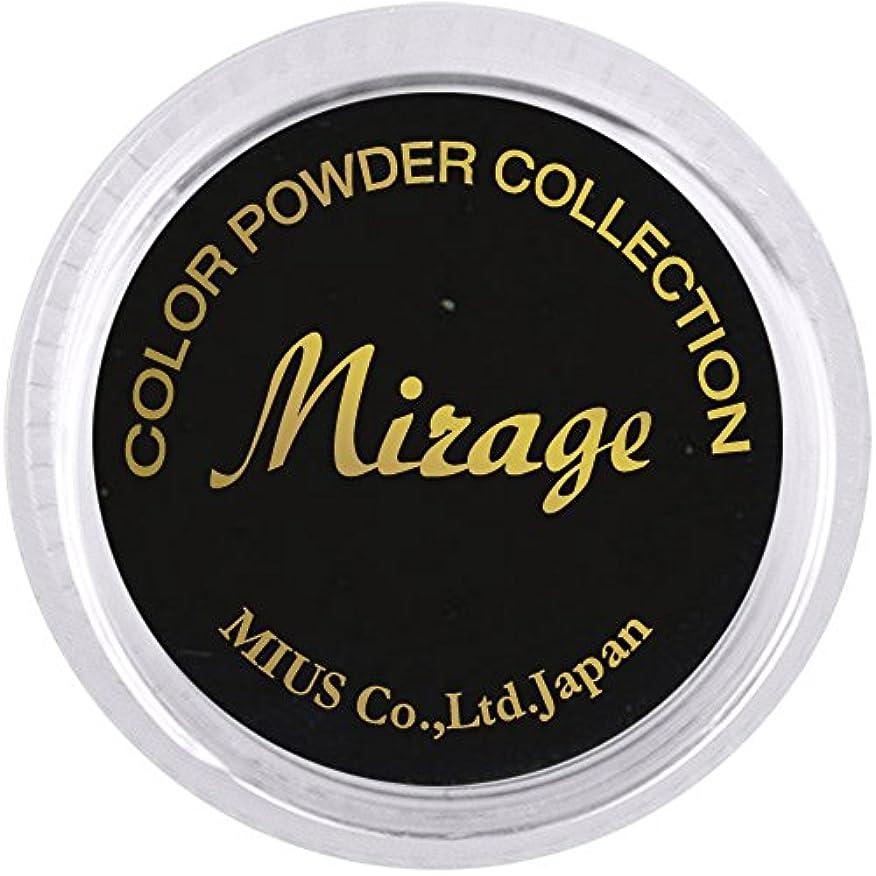 満足できるナインへ読みやすいミラージュ カラーパウダー N/CPS-10  7g  アクリルパウダー 色鮮やかな蛍光スタンダードカラー
