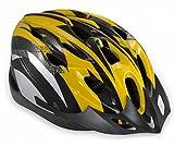 【ノーブランド品】クールスタイル! 超軽量 高剛性! 自転車用 サイクリング ヘルメット (イエロー&ブラック)