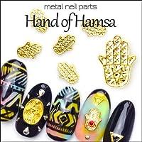 ハムサの手 メタルネイルパーツ[ゴールド] 5個入 スタッズ ジェルネイル