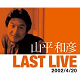LAST LIVE 2002/4/20