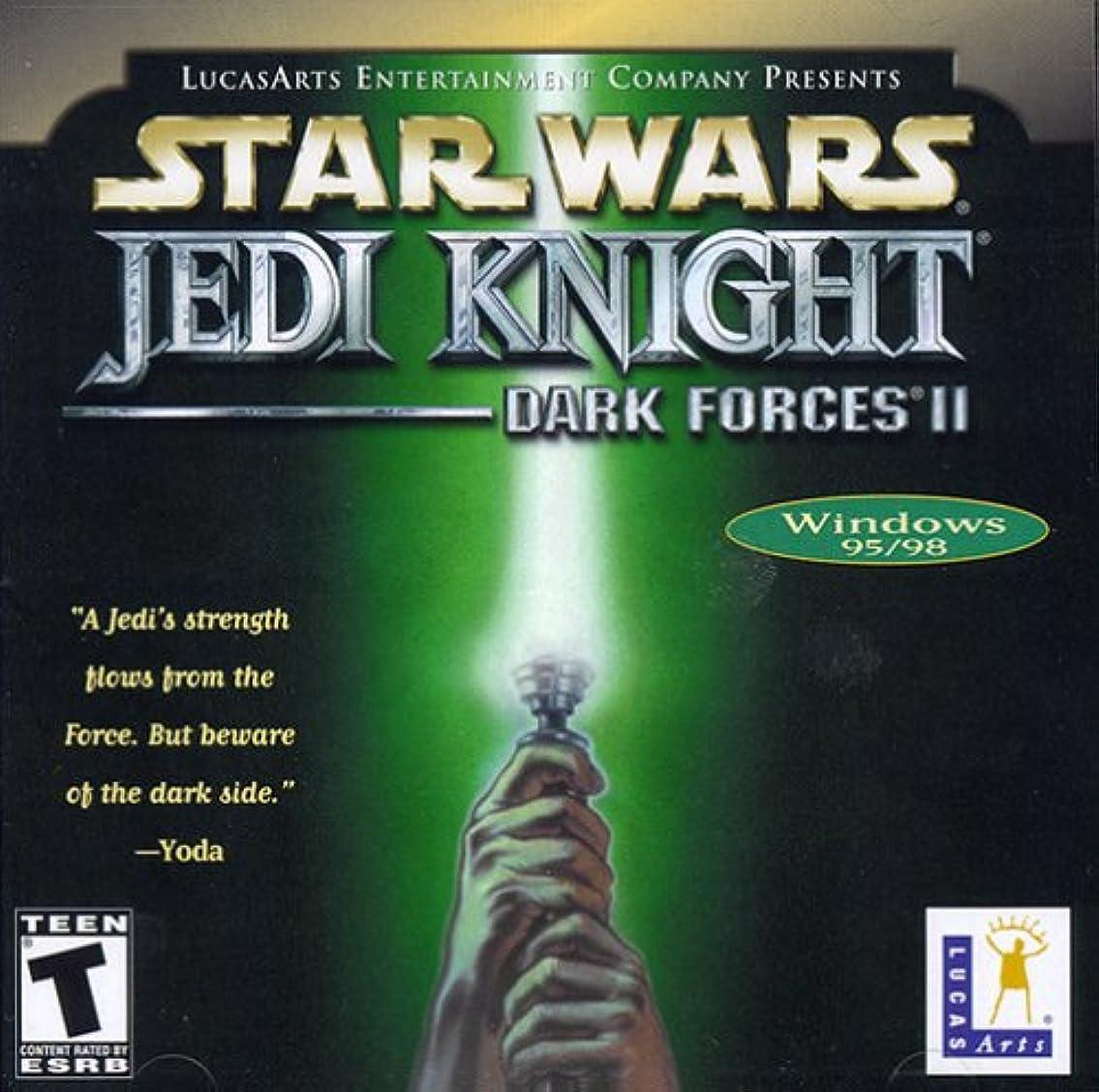 逆説アクティビティパンStar Wars Jedi Knight: Dark Forces 2 (Jewel Case) (輸入版)