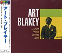 アート・ブレイキー/ブルー・モンク AO-111