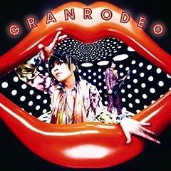 GRANRODEO「偏愛の輪舞曲」のジャケット画像