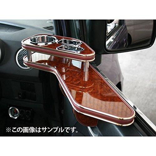 サイドテーブル スズキ キャリイトラック DA63 生活用品...