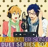 TVアニメ Free! キャラクターソング・デュエットシリーズ Vol.2