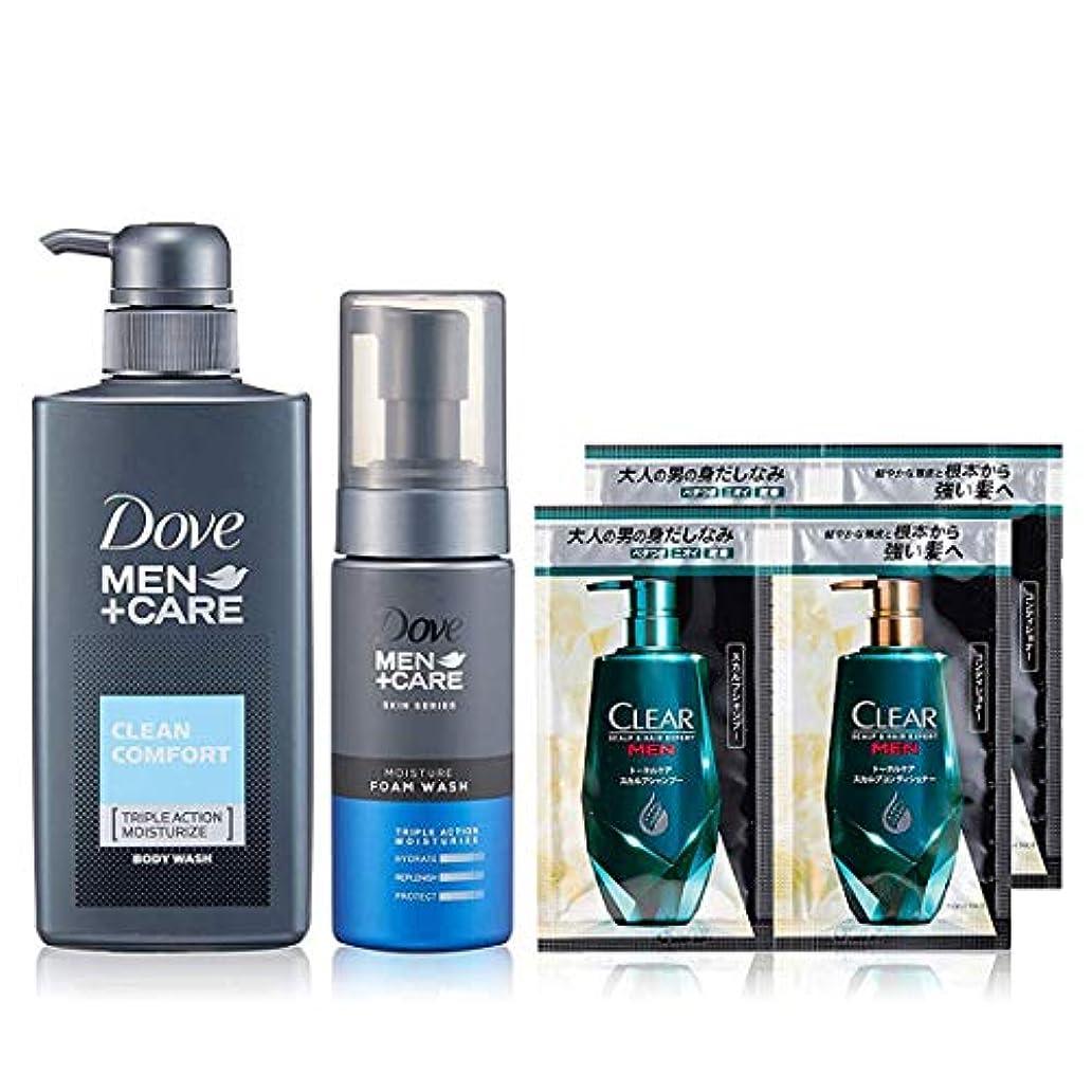 もつれ面匹敵します【Amazon.co.jp限定】 Dove(ダヴ) ダヴメンボディ + ダヴメン泡洗顔 +おまけ付 400g+140ml+おまけ