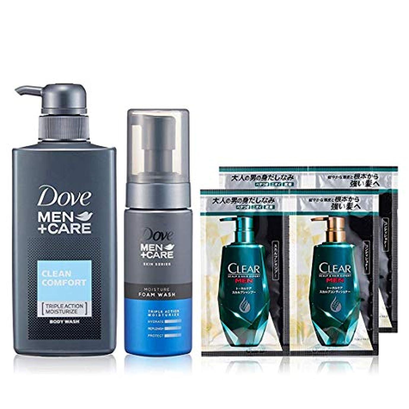 見通しはがき例外【Amazon.co.jp限定】 Dove(ダヴ) ダヴメンボディ + ダヴメン泡洗顔 +おまけ付 400g+140ml+おまけ