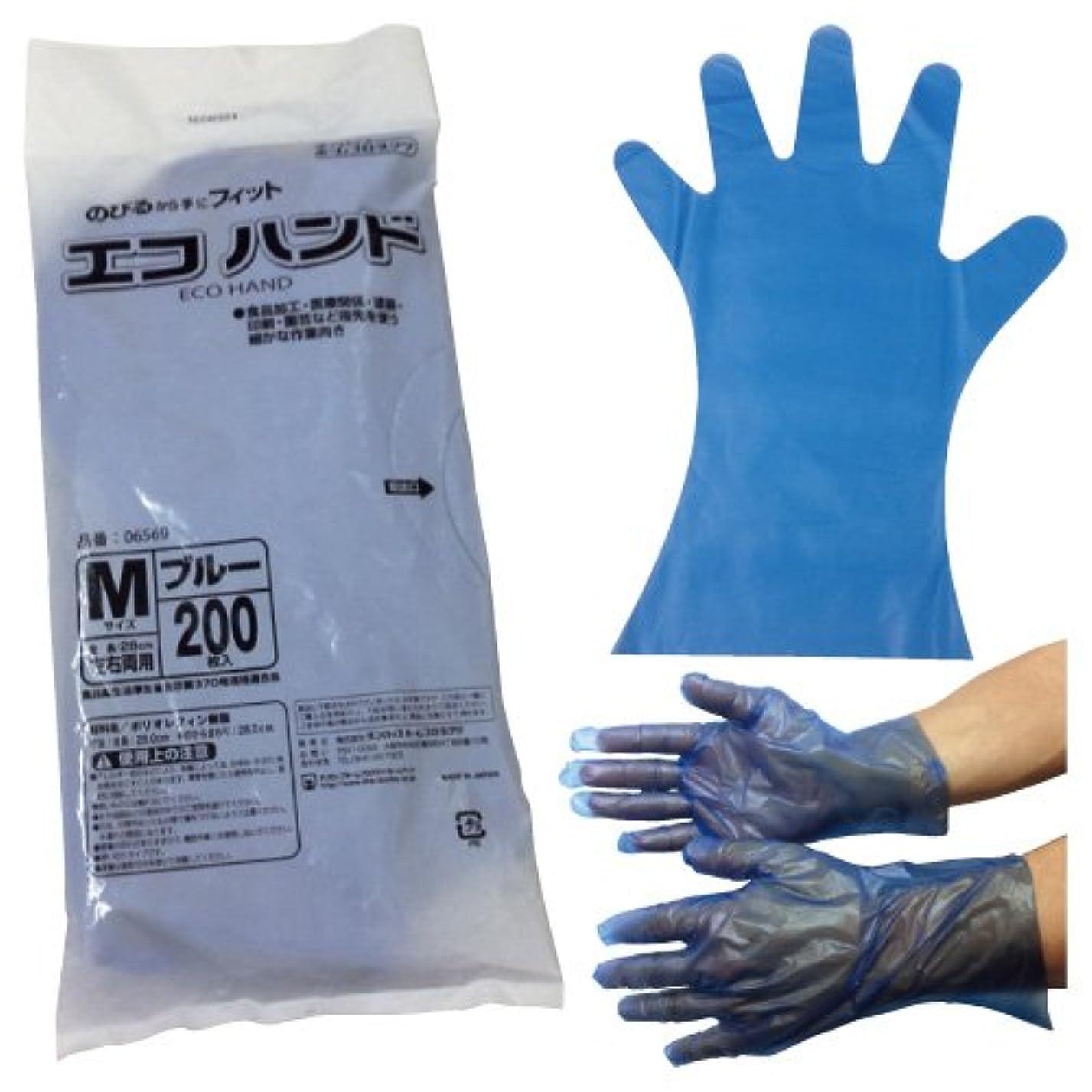 ボールアーティキュレーションファイアル補助用手袋 エコハンド(M) ?????????????????(M) 6569(200????)【20袋単位】(24-3470-01)