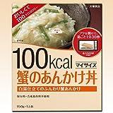 Amazon.co.jpマイサイズ 100kcal 蟹のあんかけ丼 150g