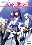 Angel Beats Complete Collection [DVD] [Import]