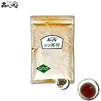 森のこかげ しそ葉茶 60g シソ葉茶 100% 紫蘇葉