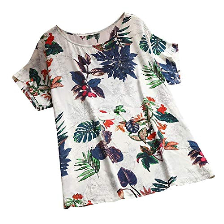 Wyntroy ブラウス 女性たち コットンリネン シャツ 夏 半袖 丸首 緩い ブラウス エレガント 日韓風 トップス カジュアル アウトドア コスチューム ガールズ 可愛い ブラウス T-shirt 大きいサイズ