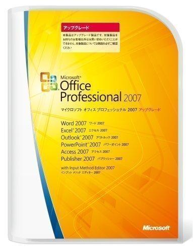 Microsoft Office 2007 Professional アップグレード