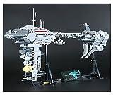 レゴ風 スターウォーズ ネビュロンBエスコート・フリゲート艦 セット