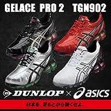 (ダンロップ×アシックス) DUNLOP×ASICS GELACE PRO2 ゲルエース プロ2ゴルフシューズ TGN902 24.5cm シルバー/ブラック(9390)