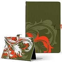 igcase arrows Tab F-02K FUJITSU 富士通 アローズタブ タブレット 手帳型 タブレットケース タブレットカバー カバー レザー ケース 手帳タイプ フリップ ダイアリー 二つ折り 007586 クール 植物 緑 グリーン 赤 レッド