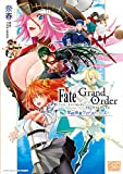 Fate/Grand Order コミックコレクション 〜聖杯探索サイドストーリーズ〜 (DNAメディアコミックススペシャル)