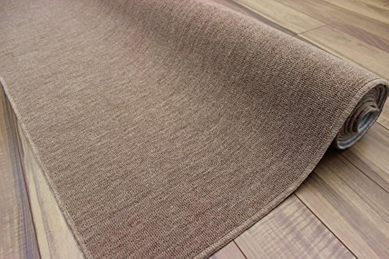 【防炎カーペット】 本間8畳 382x382cm 日本製 ウール混じゅうたん 折りたたみ絨毯 品名オリオン本間 ブラウン色