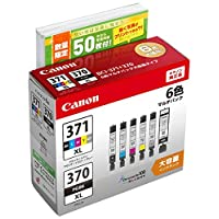 Canon キヤノン 純正 インクカートリッジ BCI-371XL(BK/C/M/Y/GY)+370XL 大容量6色マルチパック 大容量タイプ 【L版写真用紙50枚付】 BCI-371XL+370XL6MPL50A