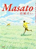 Masato