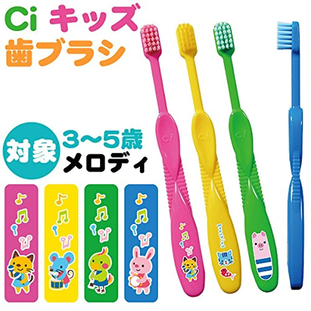 夜明けに蒸発するCiキッズ歯ブラシ メロディ柄 24本