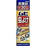 【第2類医薬品】ムヒの虫よけムシペールα30 60mL
