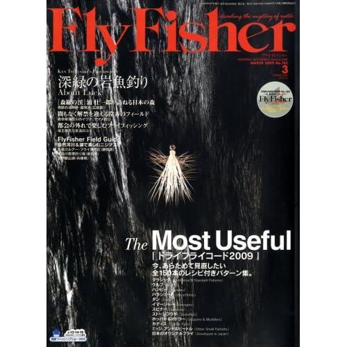 FlyFisher (フライフィッシャー) 2009年 03月号 [雑誌]