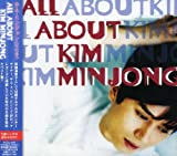 ALL ABOUT(DVD付) 画像