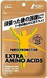 グリコ パワープロダクション エキストラ アミノアシッド 回復系サプリメント 小容量タイプ 24粒